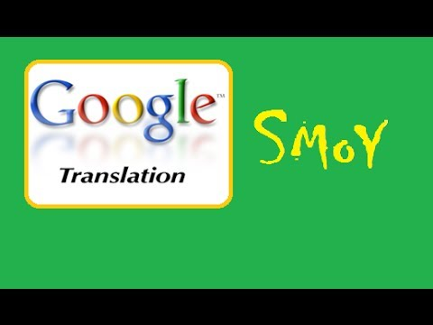 The Benefits of Using Google Translator With AdSense