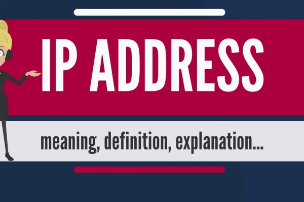 The Way To Find The IP Address